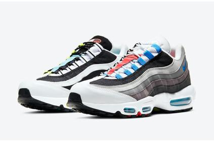 "Nike sort la Air Max 95 ""Greedy 2.0"""