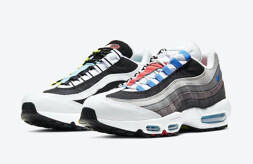 "Nike sort la Air Max 95 ""Greedy 2.0"""